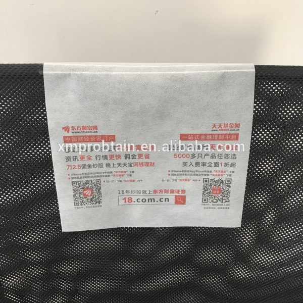 disposable airline headrest cover-2
