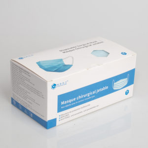 protect face mask disposable-1