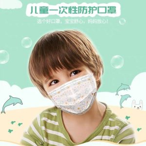 surgical mask face-1