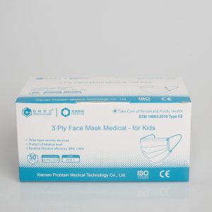 Kids Face Mask Wholesale | Custom Face Mask With Picture